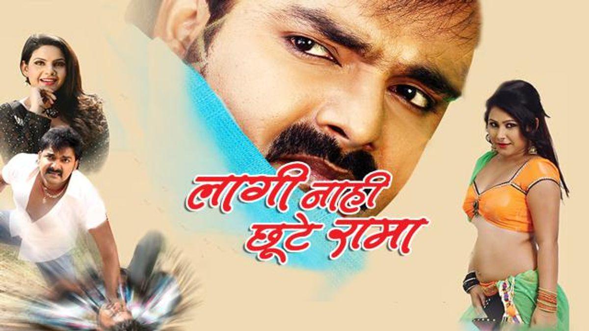 Lagi Nahi Chhute Rama