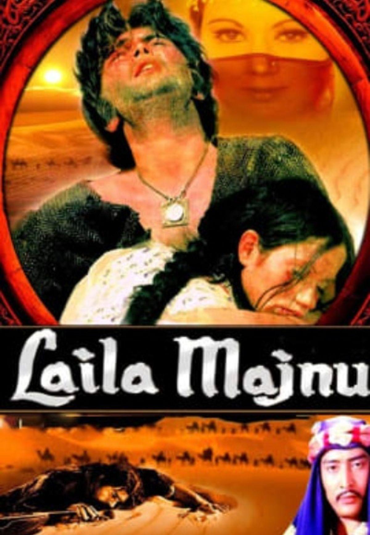Laila Majnu