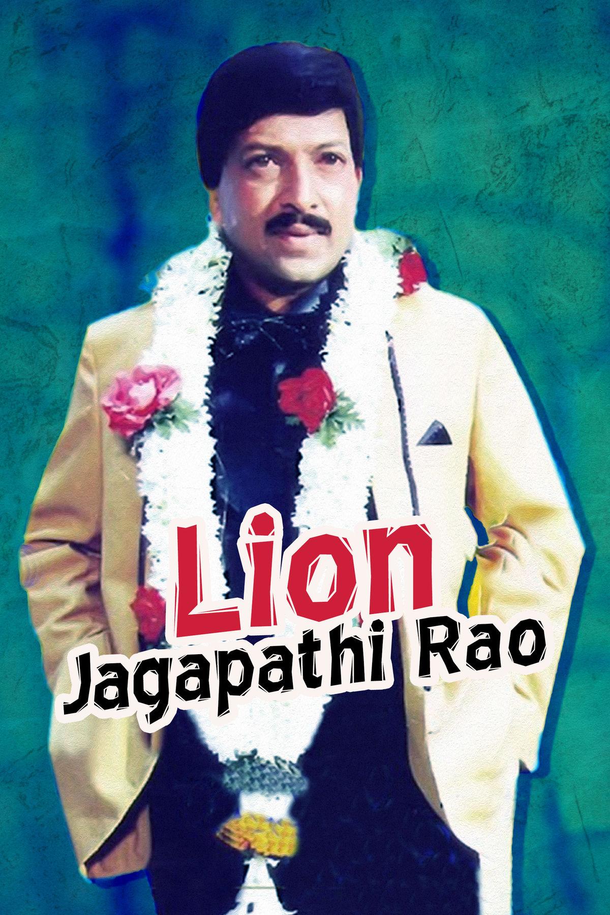 Lion Jagapathi Rao