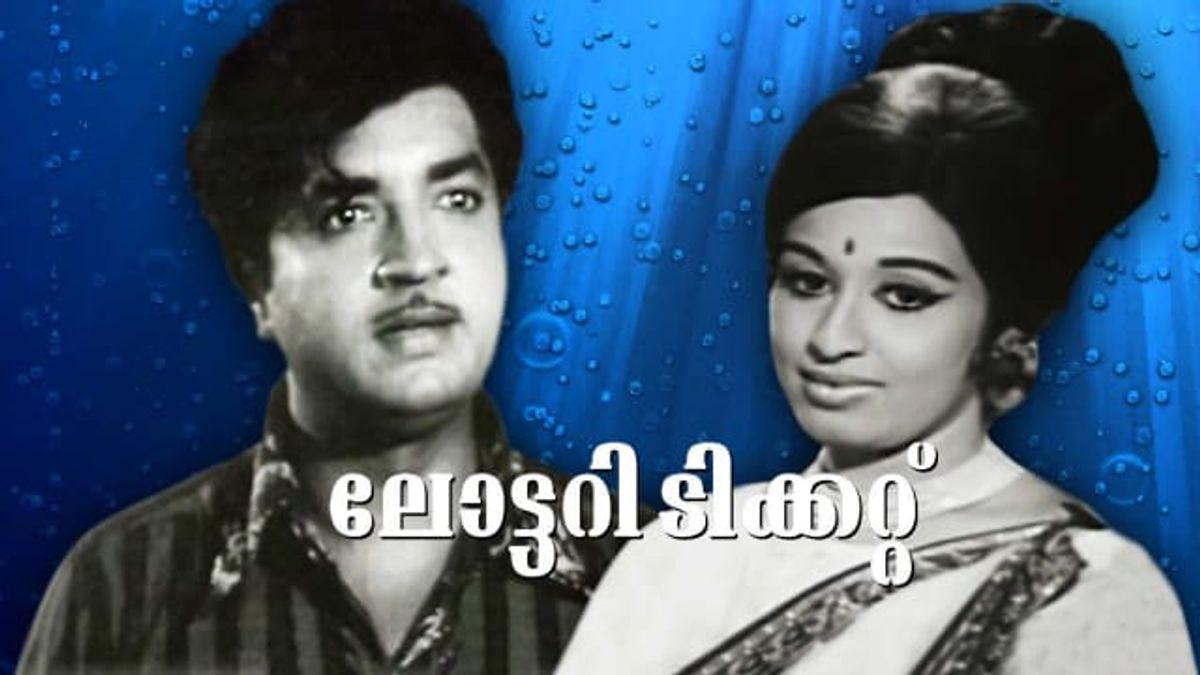 Muthukulam Raghavan Pillai Best Movies, TV Shows and Web Series List