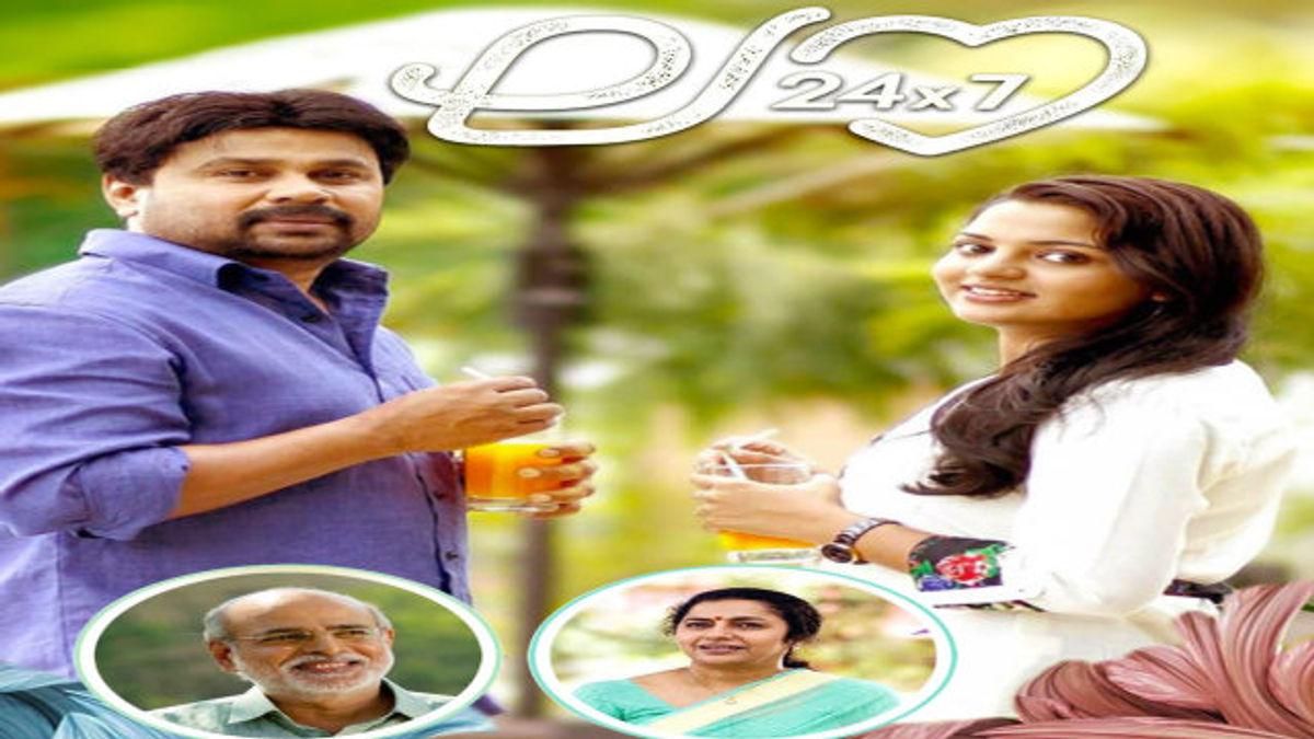 Shankar Ramakrishnan Best Movies, TV Shows and Web Series List