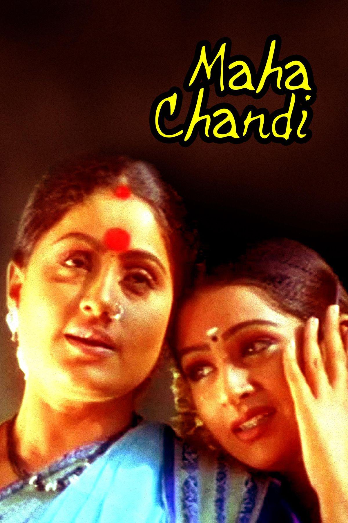 Maha Chandi