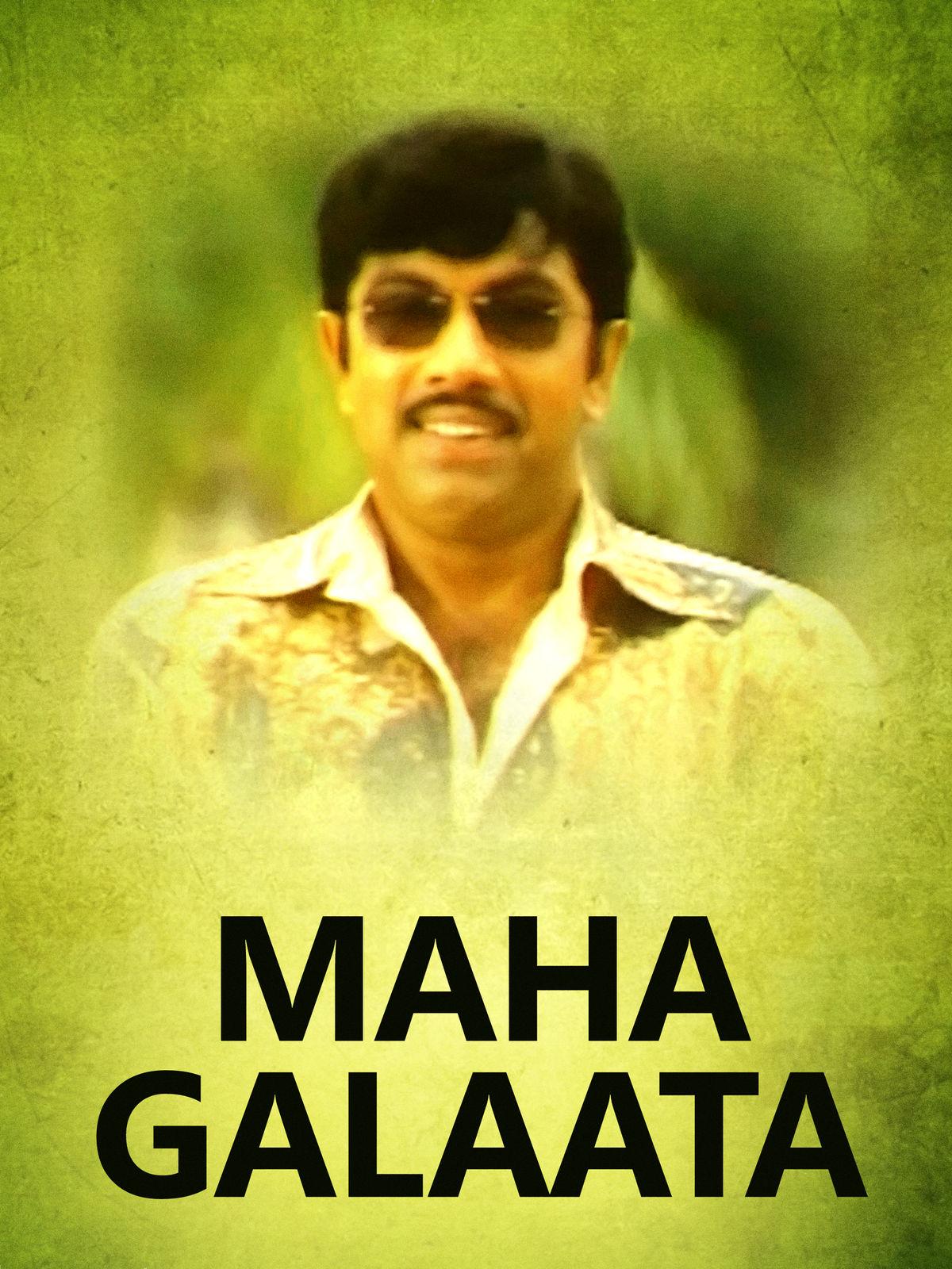 Maha Galaata