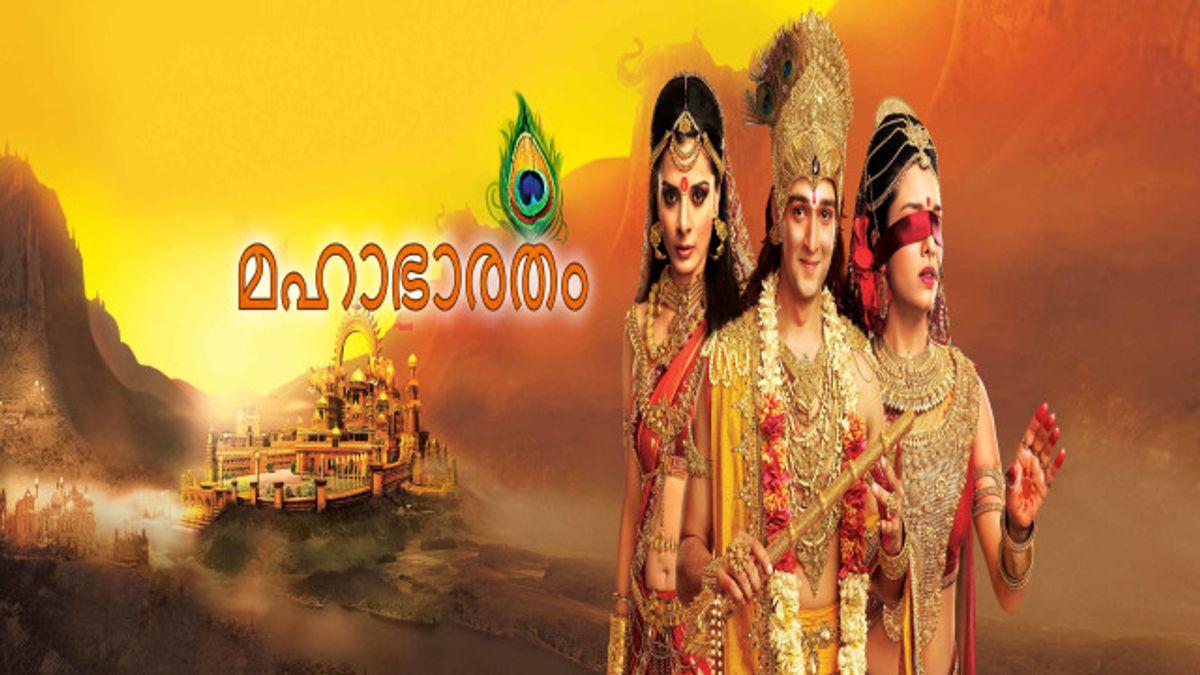 Best Mythology shows in Malayalam