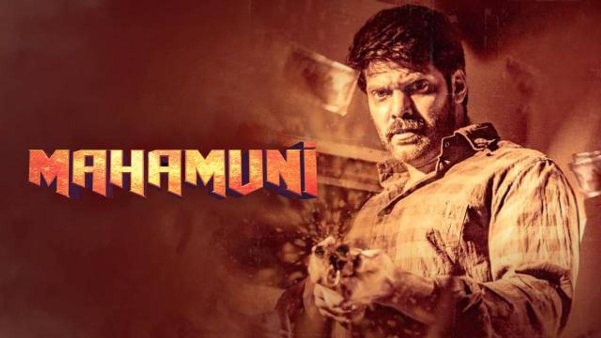 Mahamuni