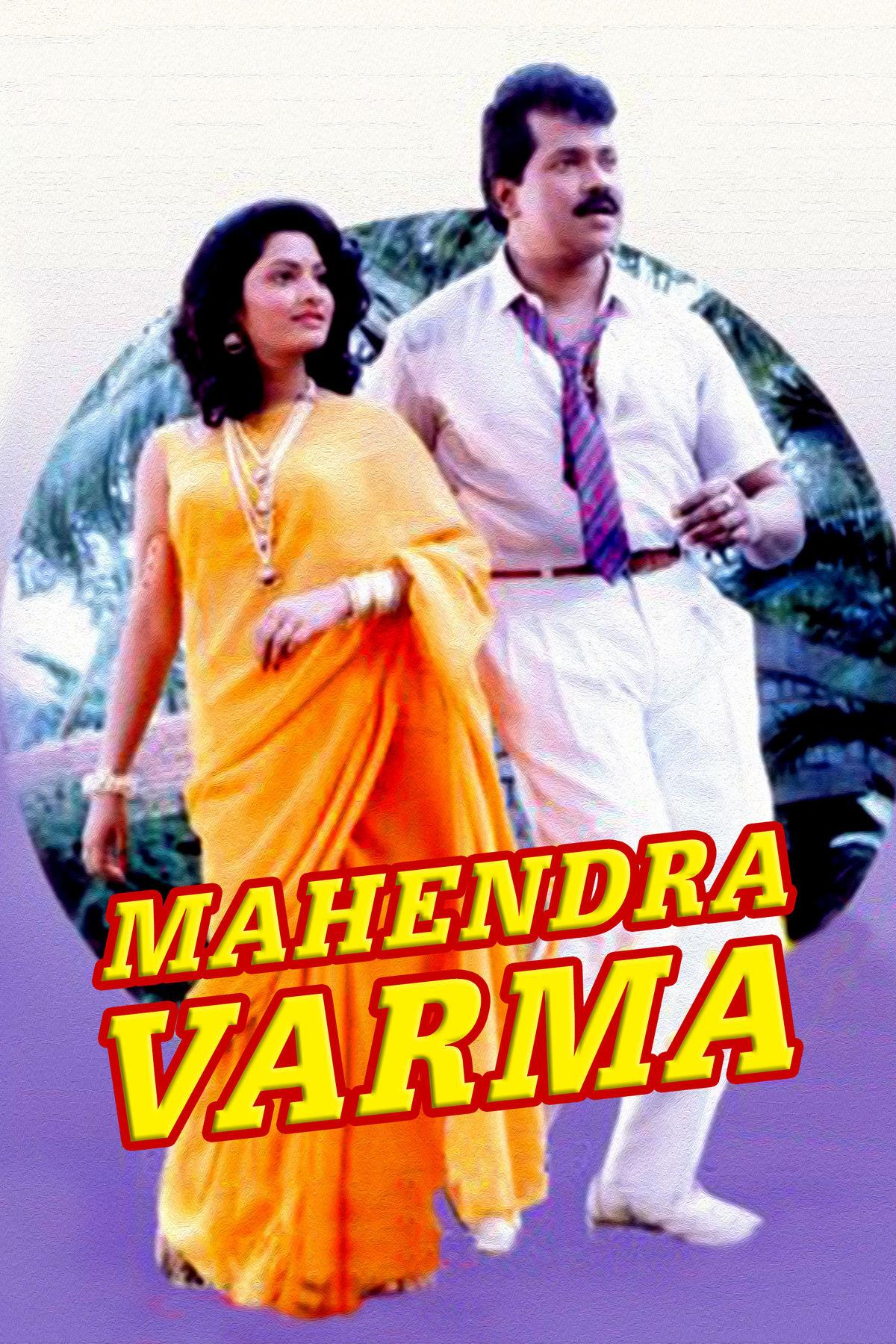 Srishanthi Best Movies, TV Shows and Web Series List