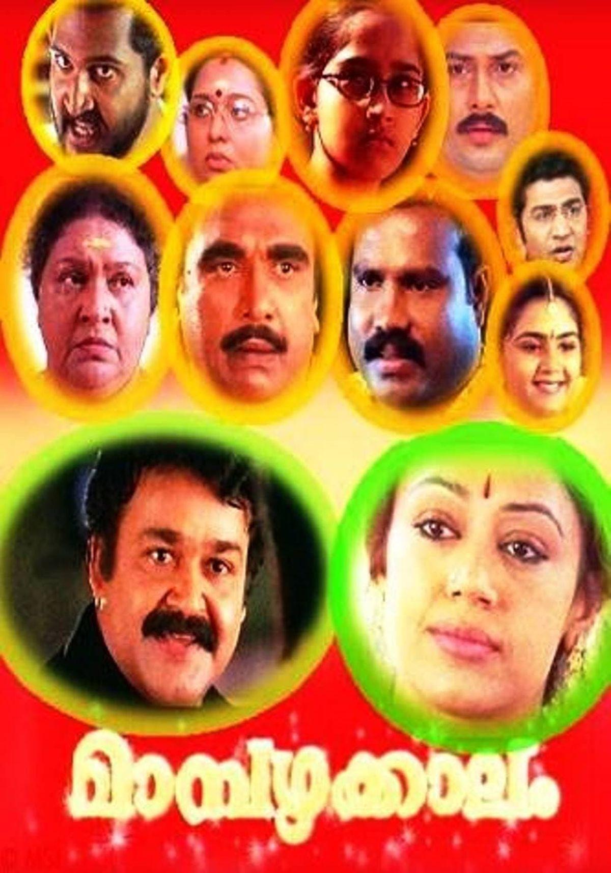 Zeenath Best Movies, TV Shows and Web Series List