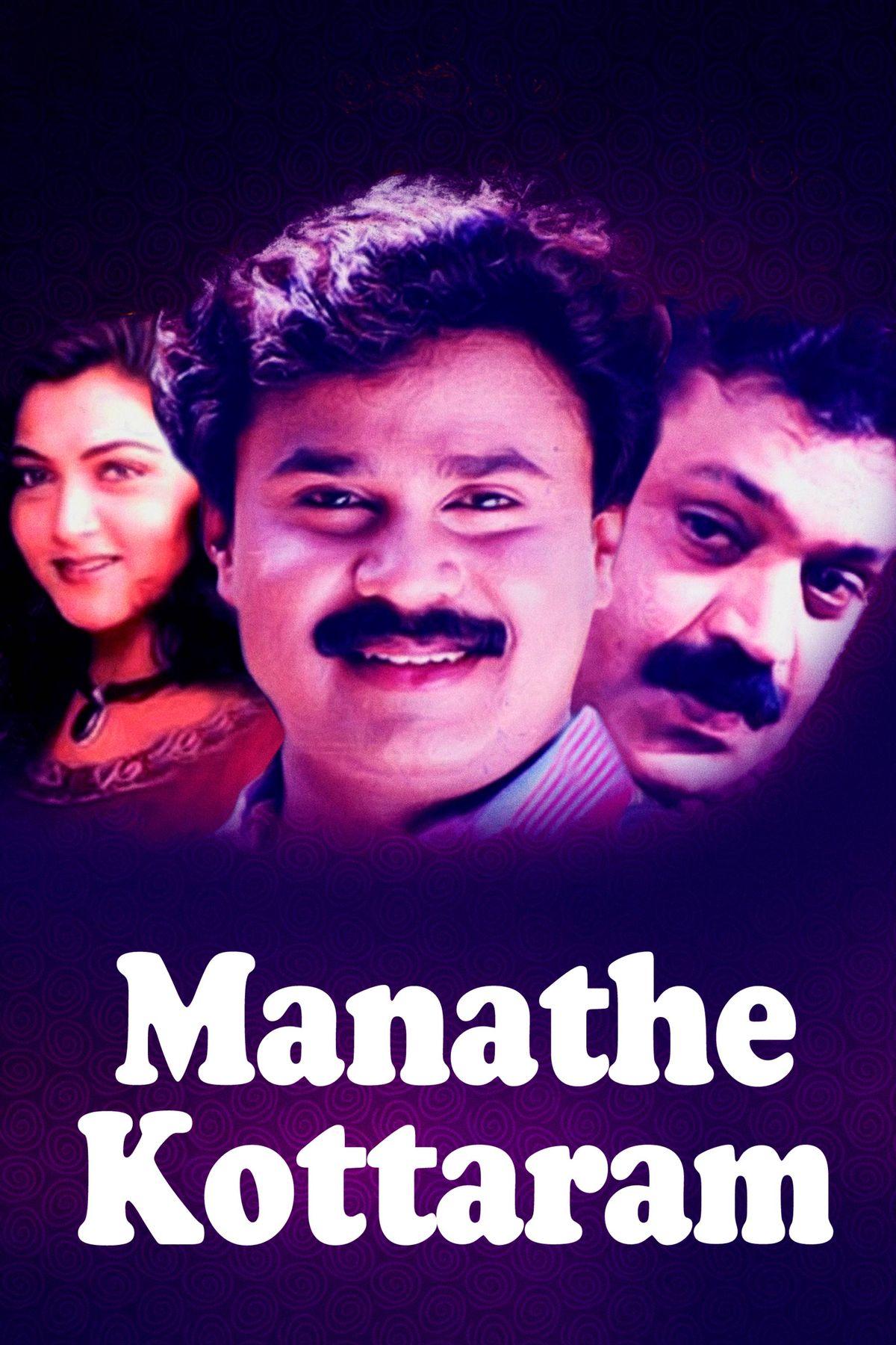 Nadirsha Best Movies, TV Shows and Web Series List