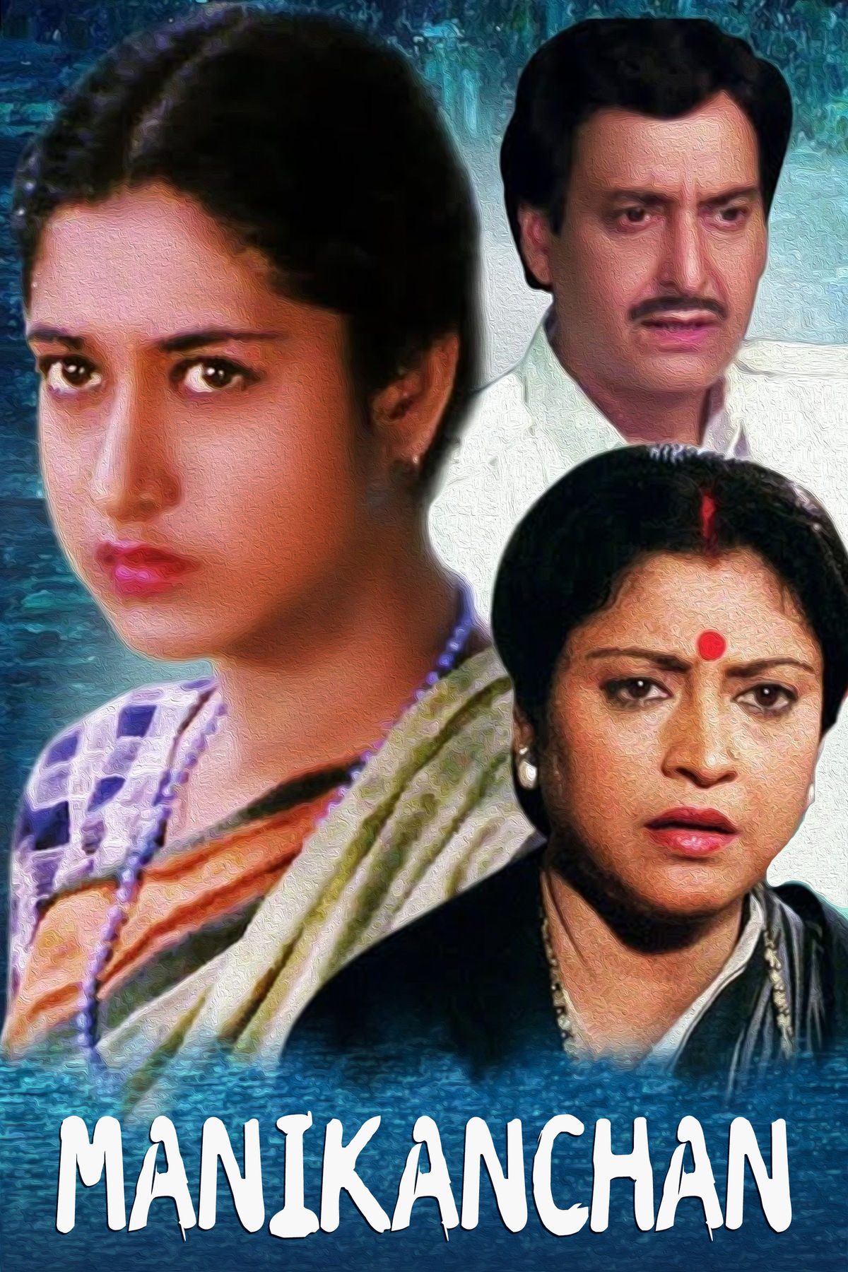 Satya Bandopadhyay Best Movies, TV Shows and Web Series List