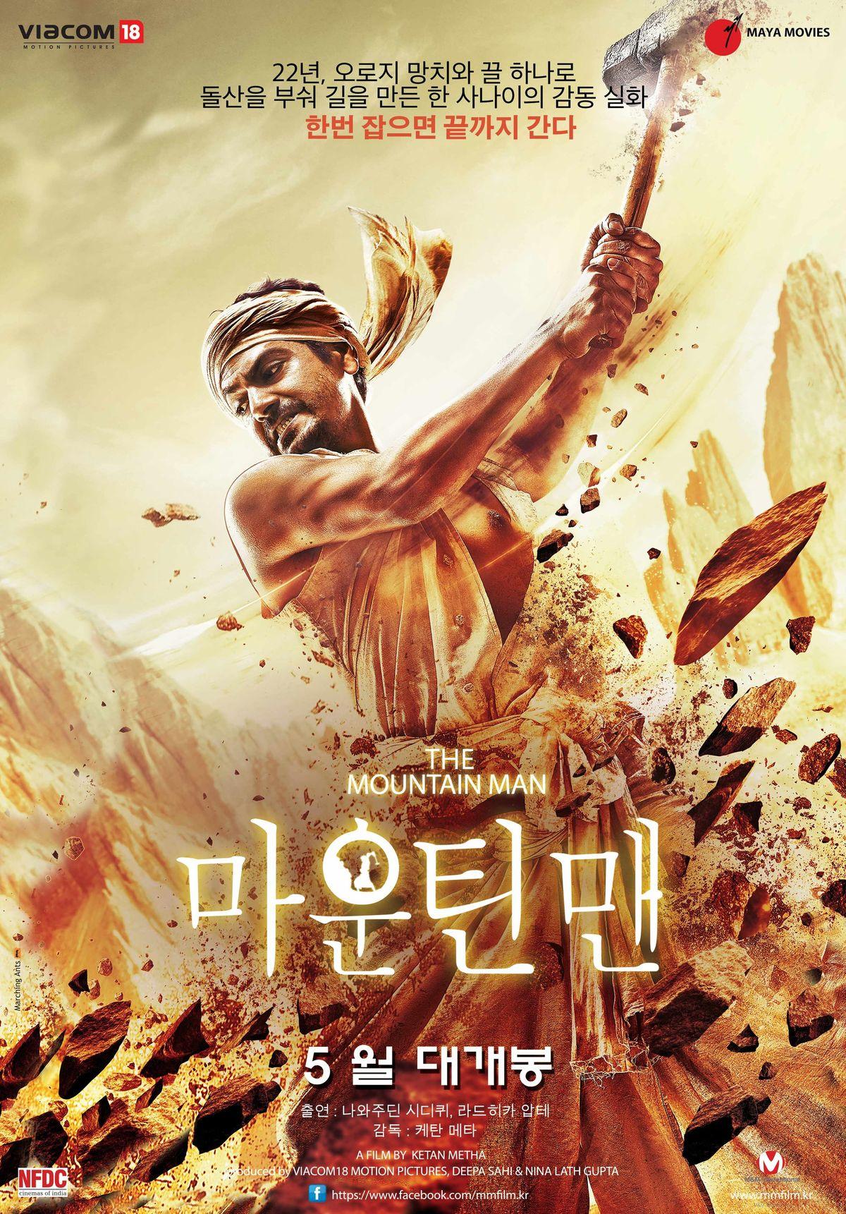 Prashant Narayanan Best Movies, TV Shows and Web Series List
