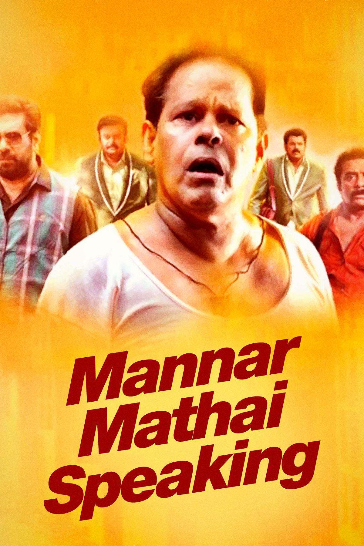 Mannar Mathai Speaking