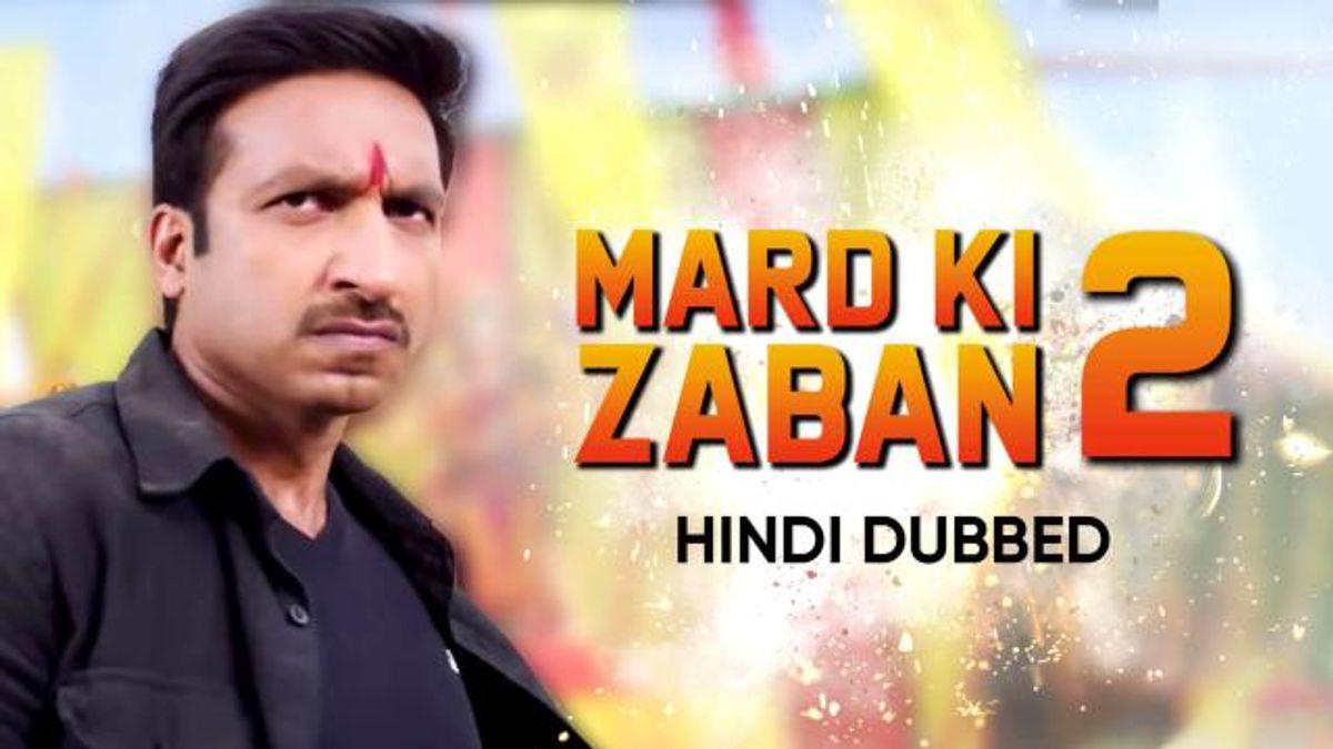 Mard Ki Zaban 2