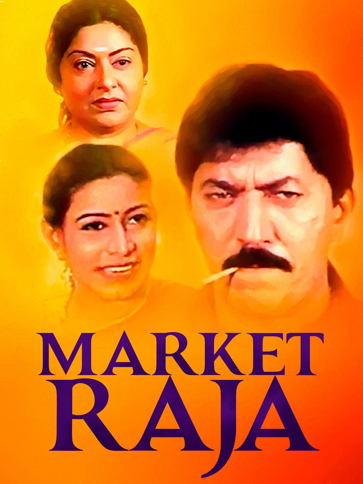 Market Raja