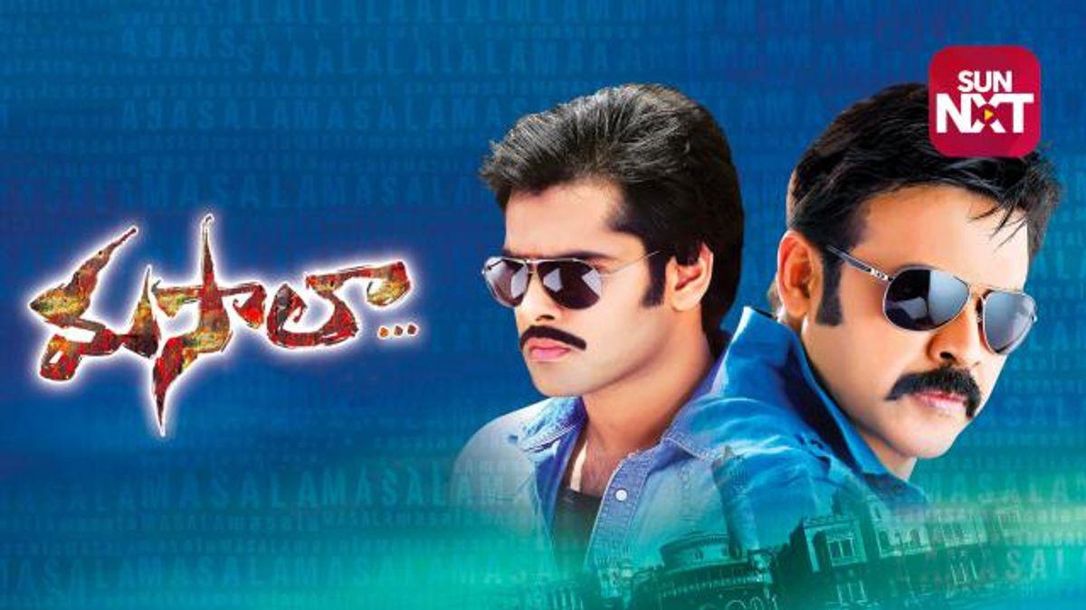 K Vijaya Bhaskar Best Movies, TV Shows and Web Series List
