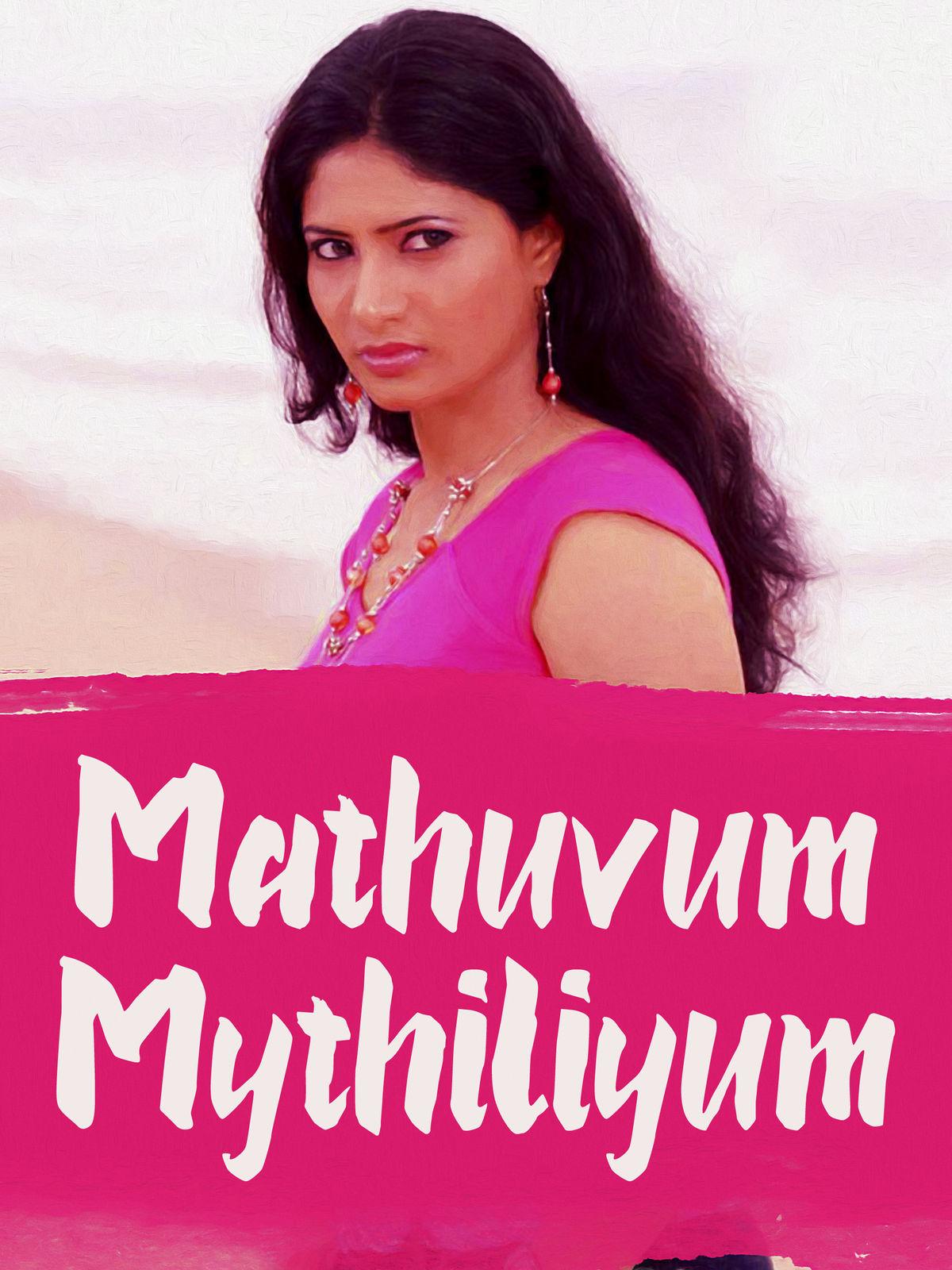 Mathuvum Mythiliyum