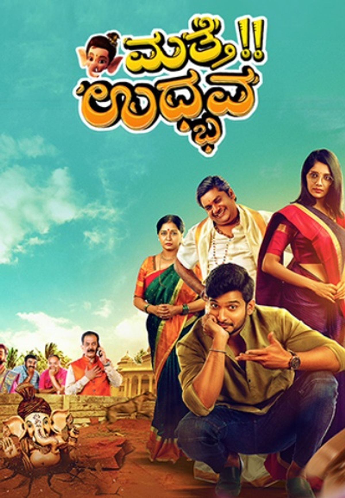 Pramod Best Movies, TV Shows and Web Series List