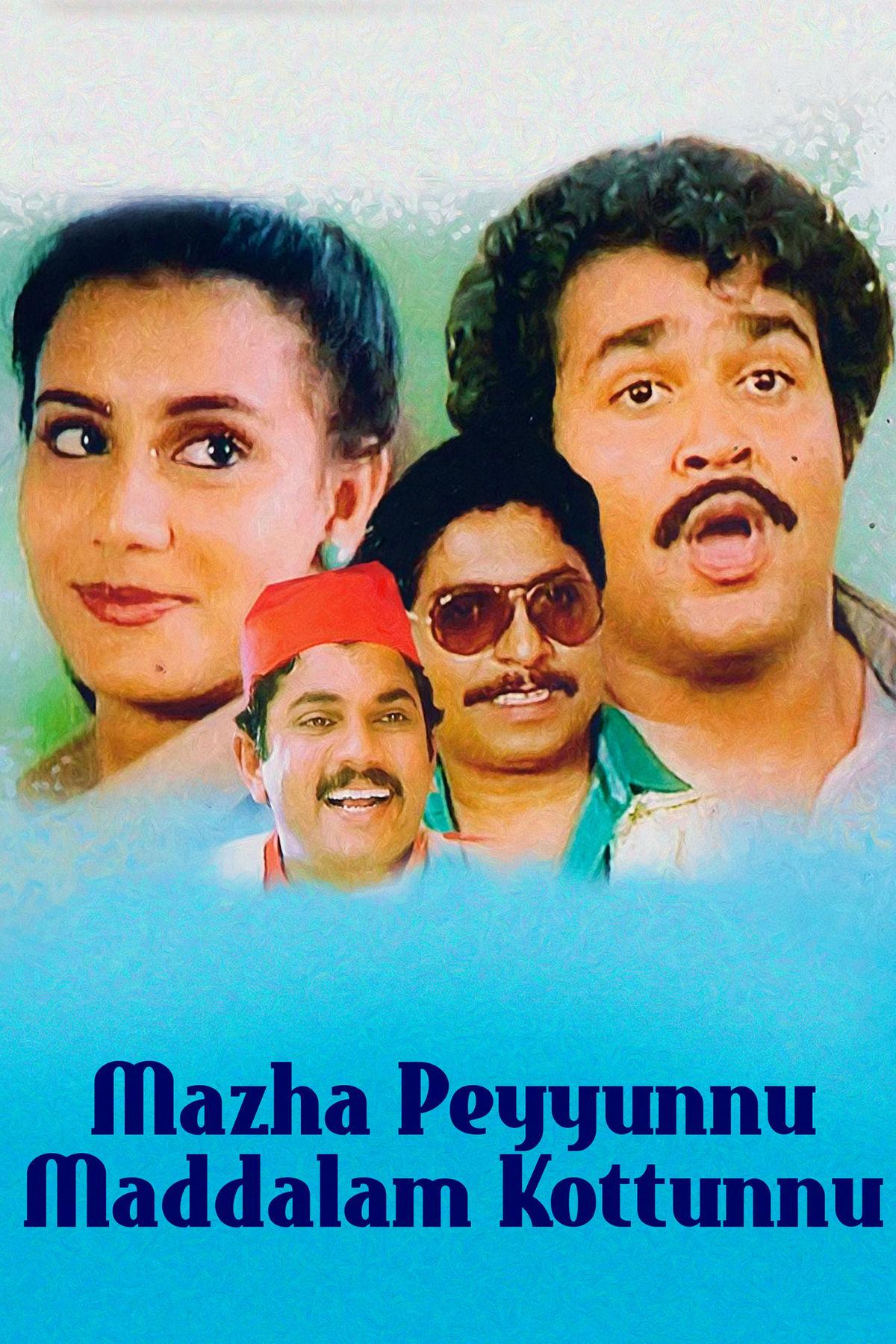Jagathy Sreekumar Best Movies, TV Shows and Web Series List