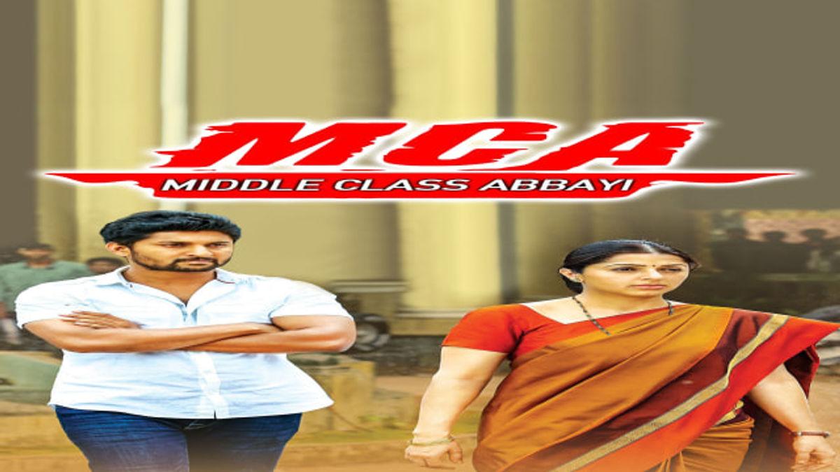 MCA - Middle Class Abbayi