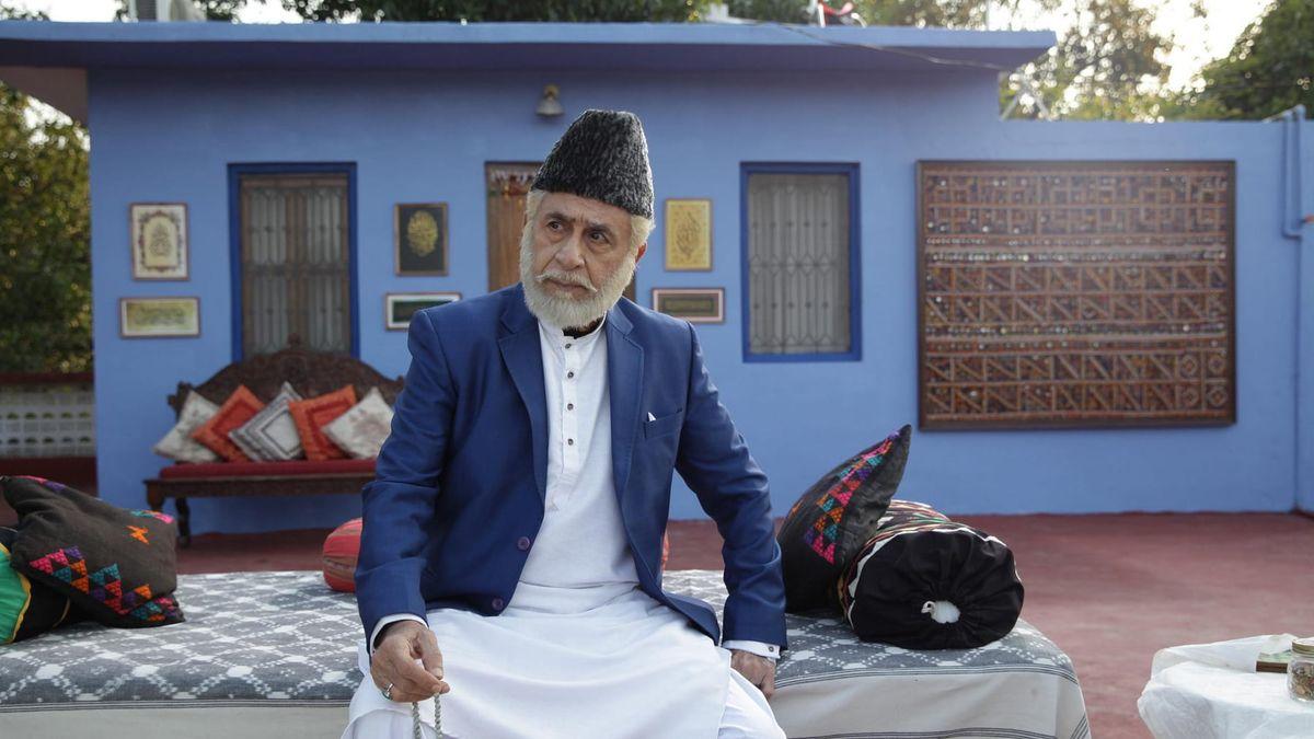 Mee Raqsam