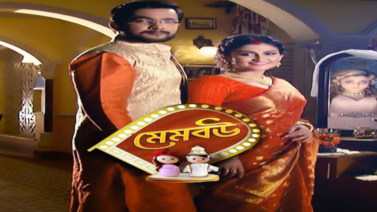 Suman Dey Best Movies, TV Shows and Web Series List
