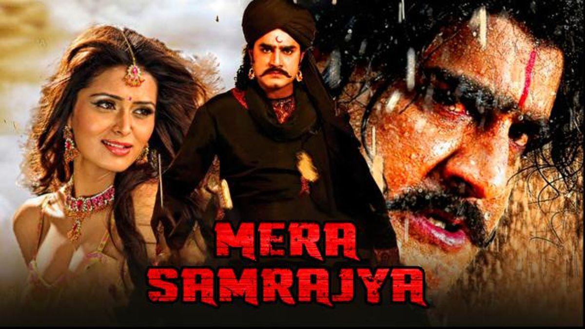 Mera Samrajya