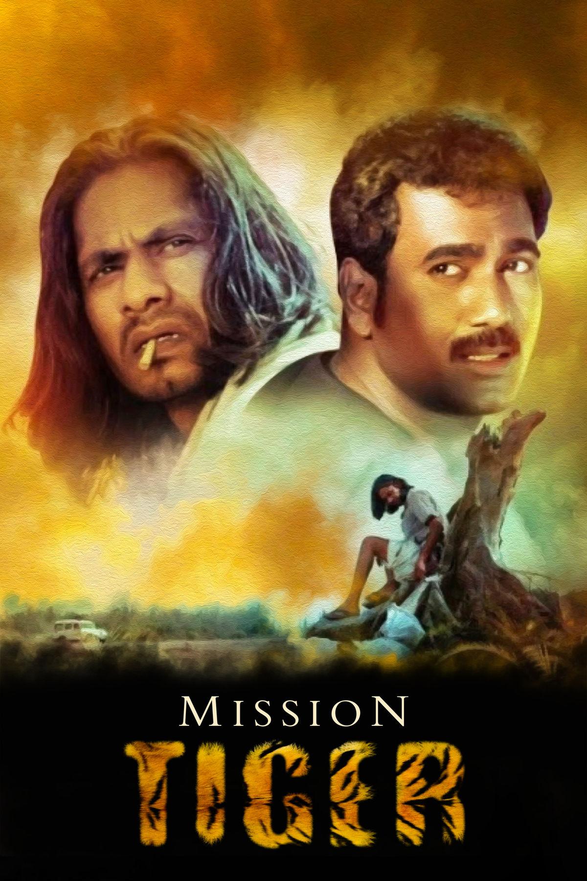 Mission Tiger