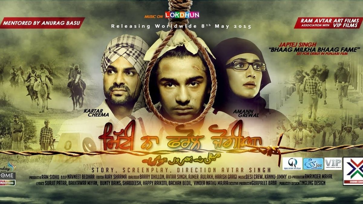 Kartar Cheema Best Movies, TV Shows and Web Series List