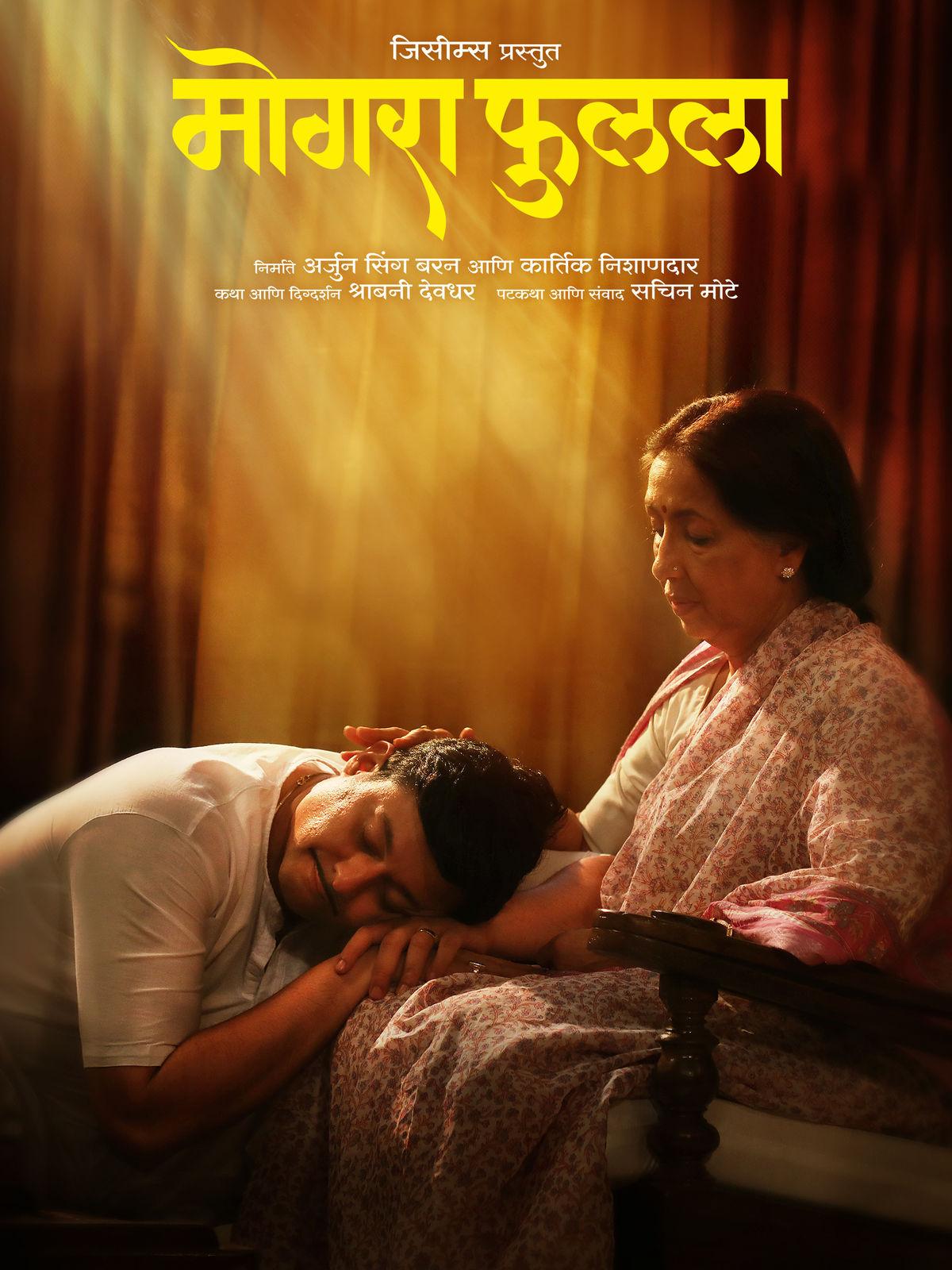 Madhuri Bharti Best Movies, TV Shows and Web Series List