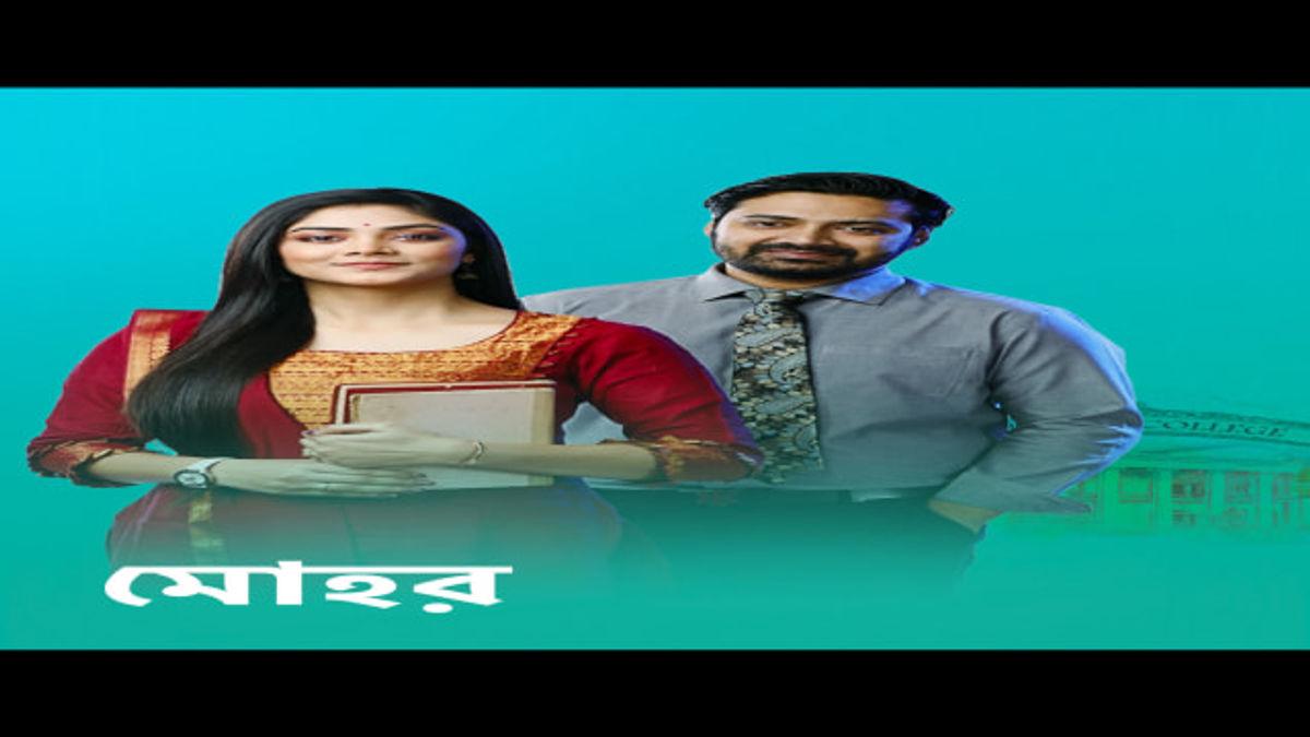 Pratik Sen Best Movies, TV Shows and Web Series List