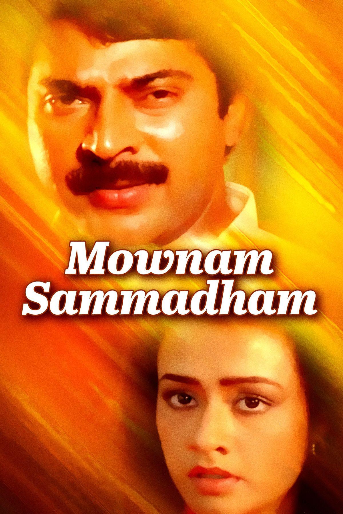 Mownam Sammadham