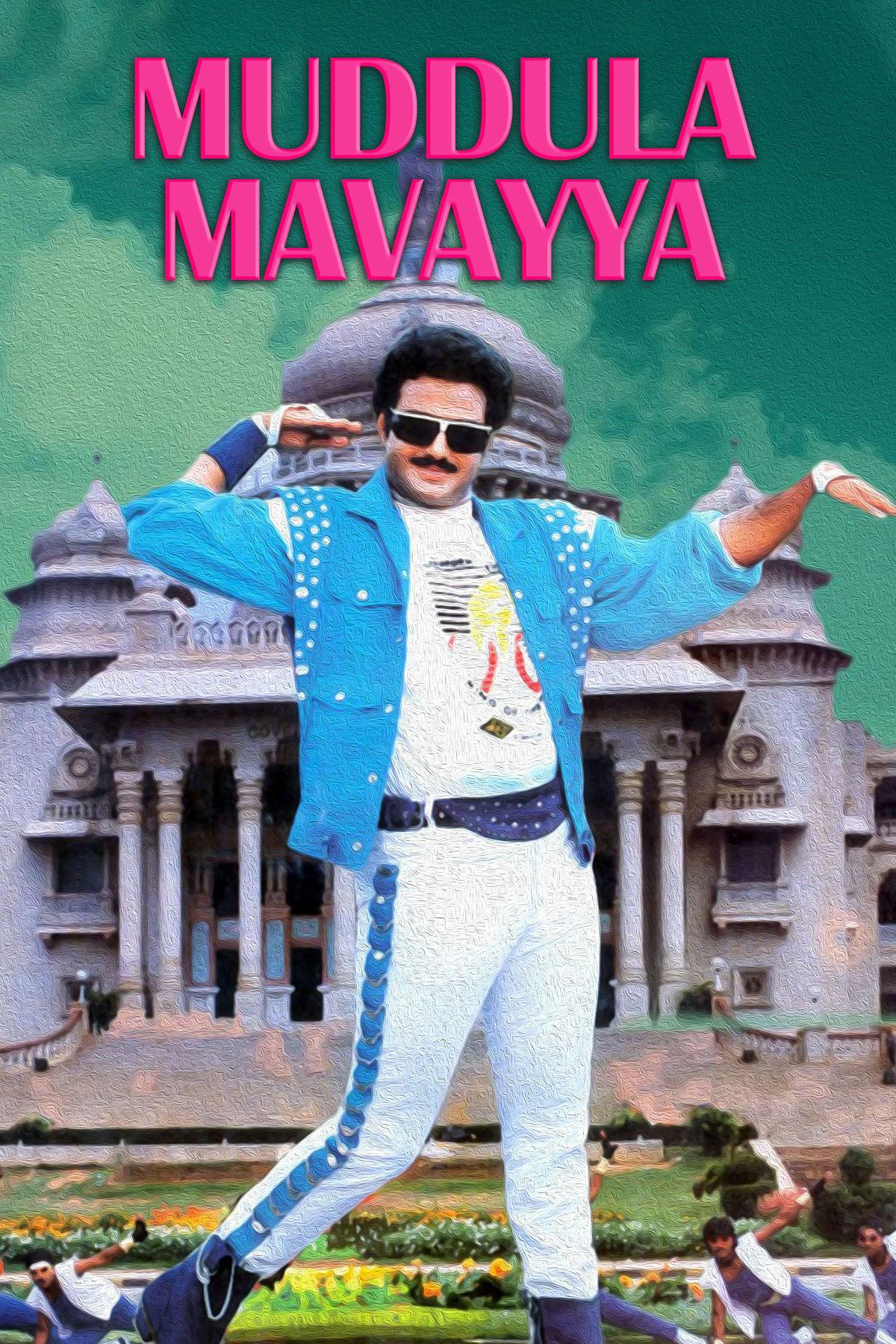 Muddula Mavayya