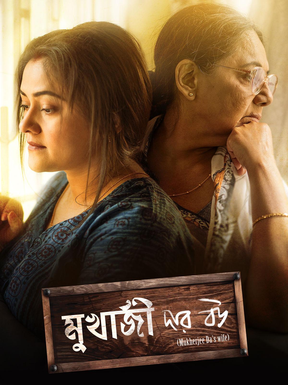 Anusuya Majumdar Best Movies, TV Shows and Web Series List