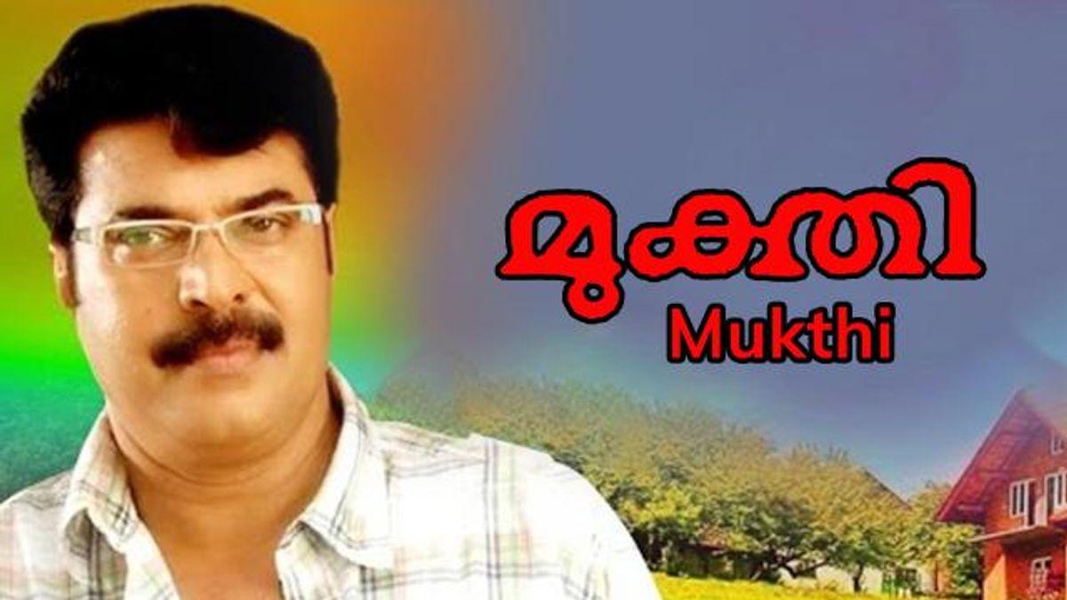 Mukthi