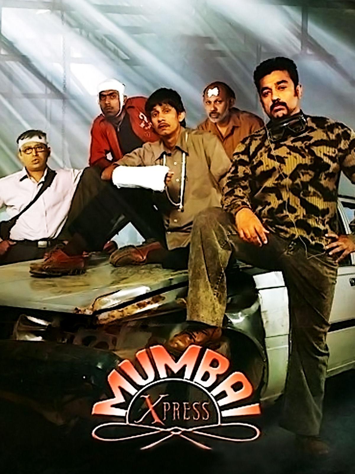 Singeetam Srinivasa Rao Best Movies, TV Shows and Web Series List