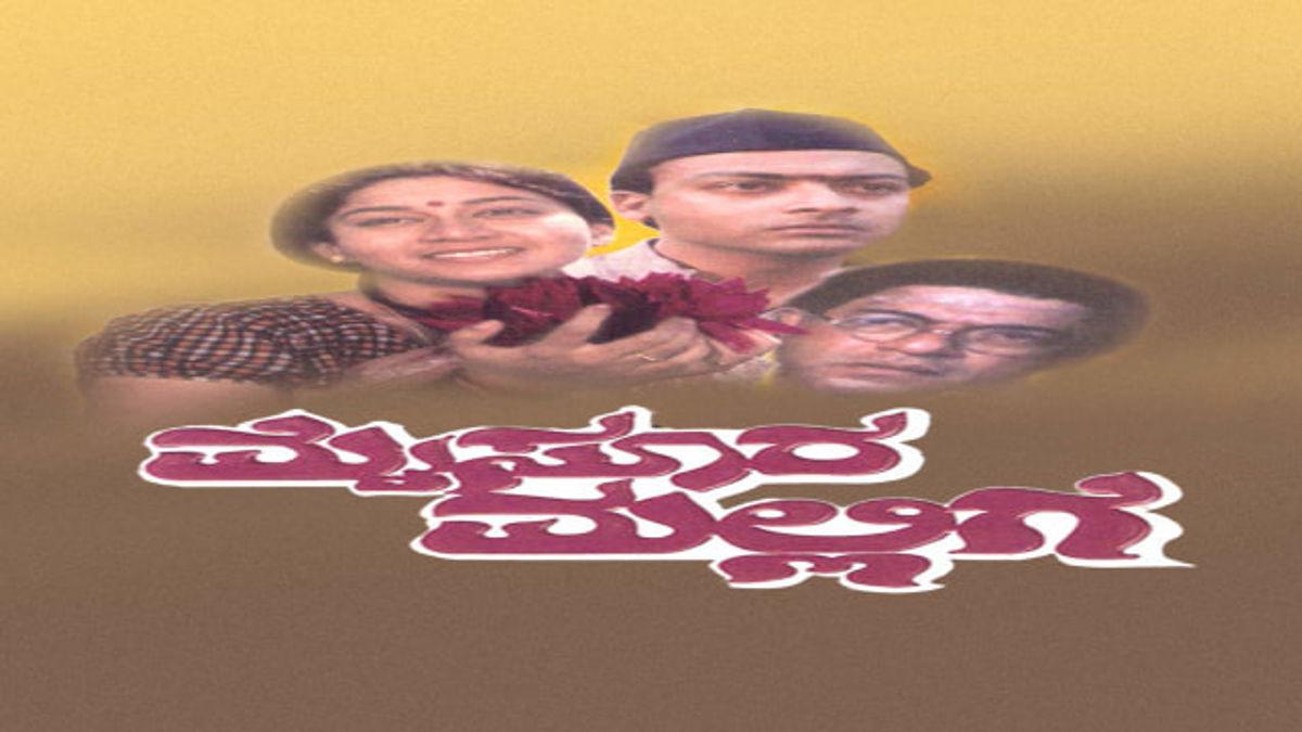 Kishori Ballal Best Movies, TV Shows and Web Series List