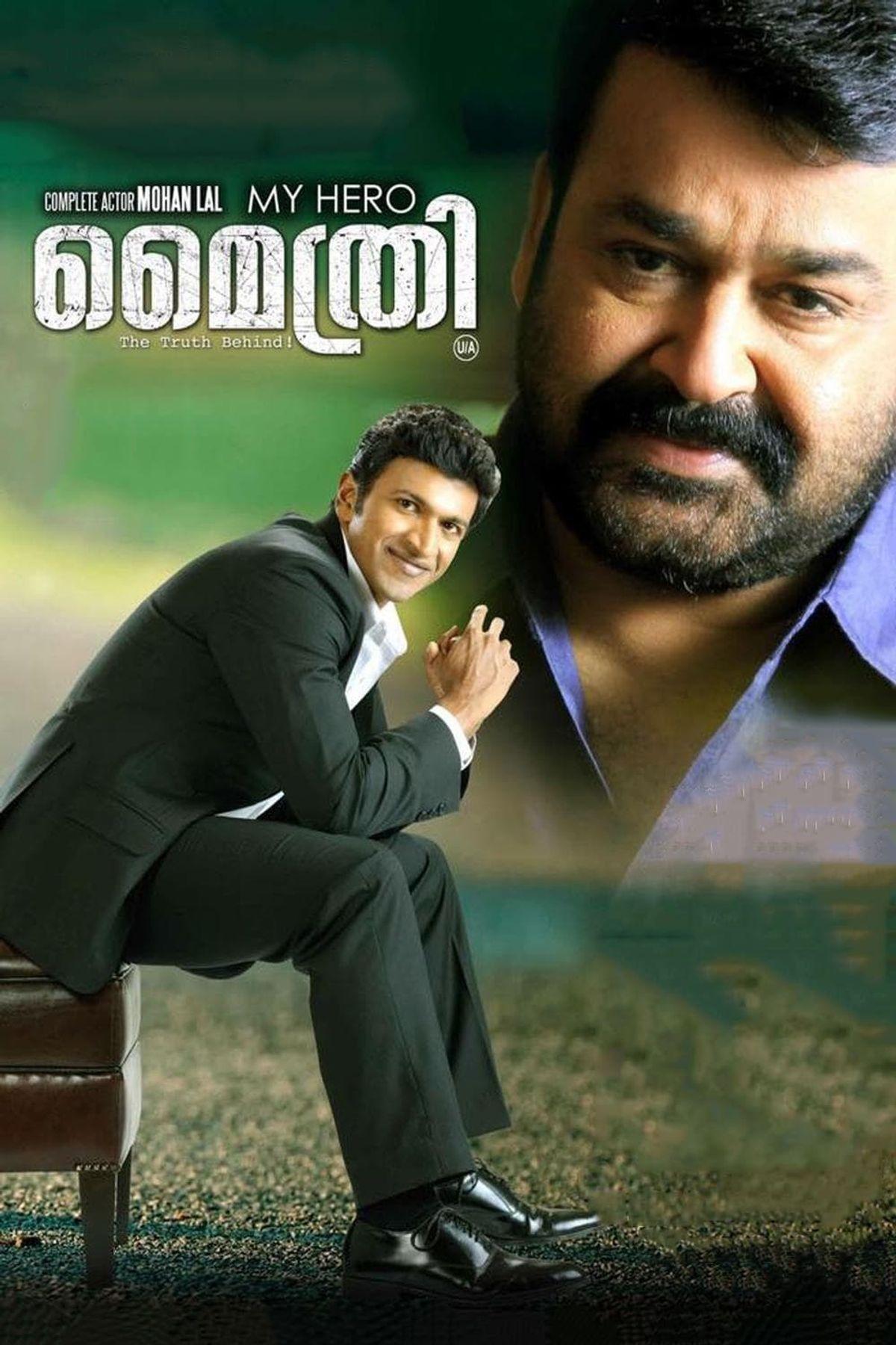 Giriraj Bm Best Movies, TV Shows and Web Series List