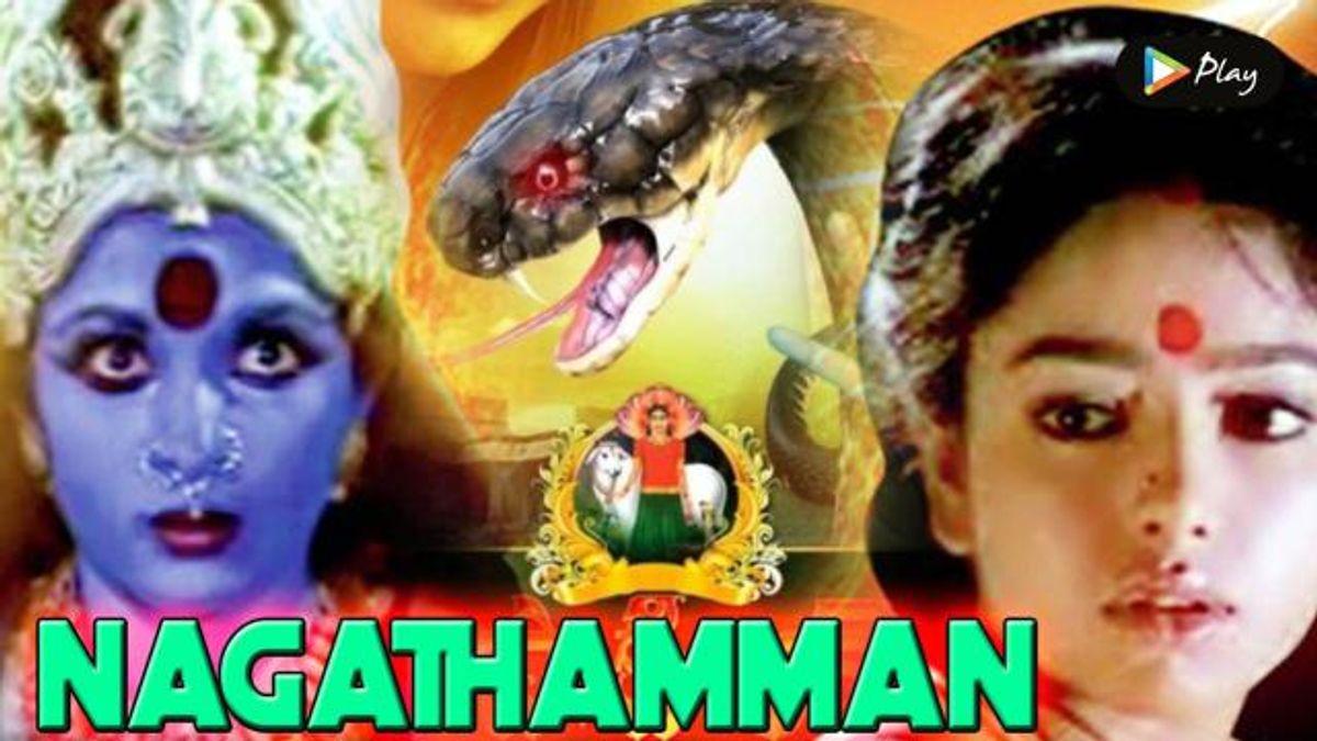Naagathamman