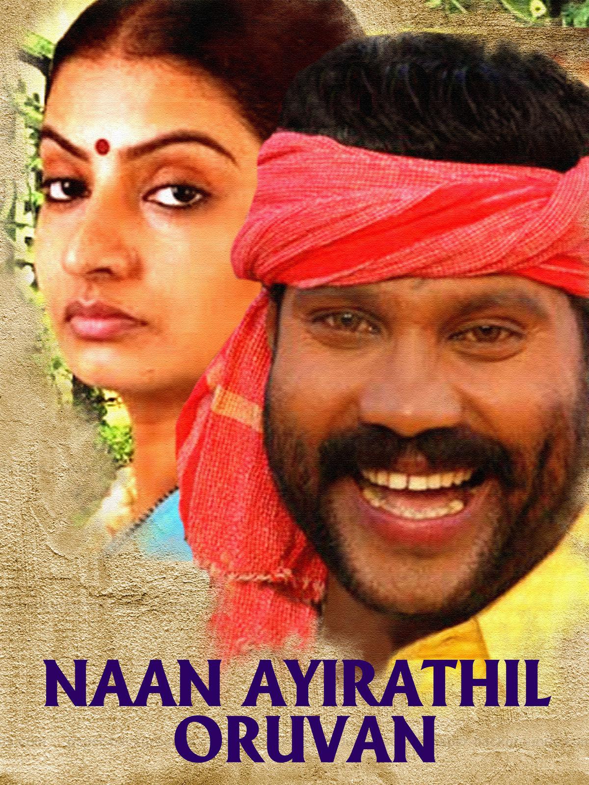 Naan Ayirathil Oruvan