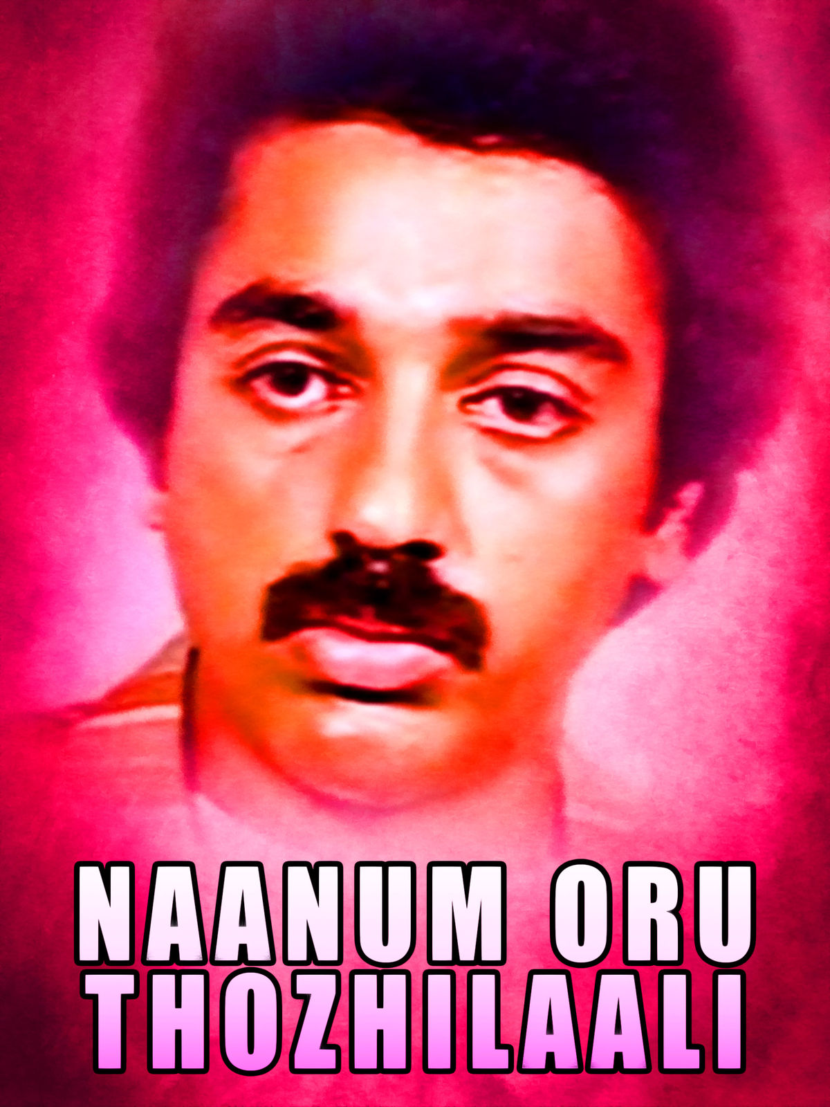 Naanum Oru Thozhilaali