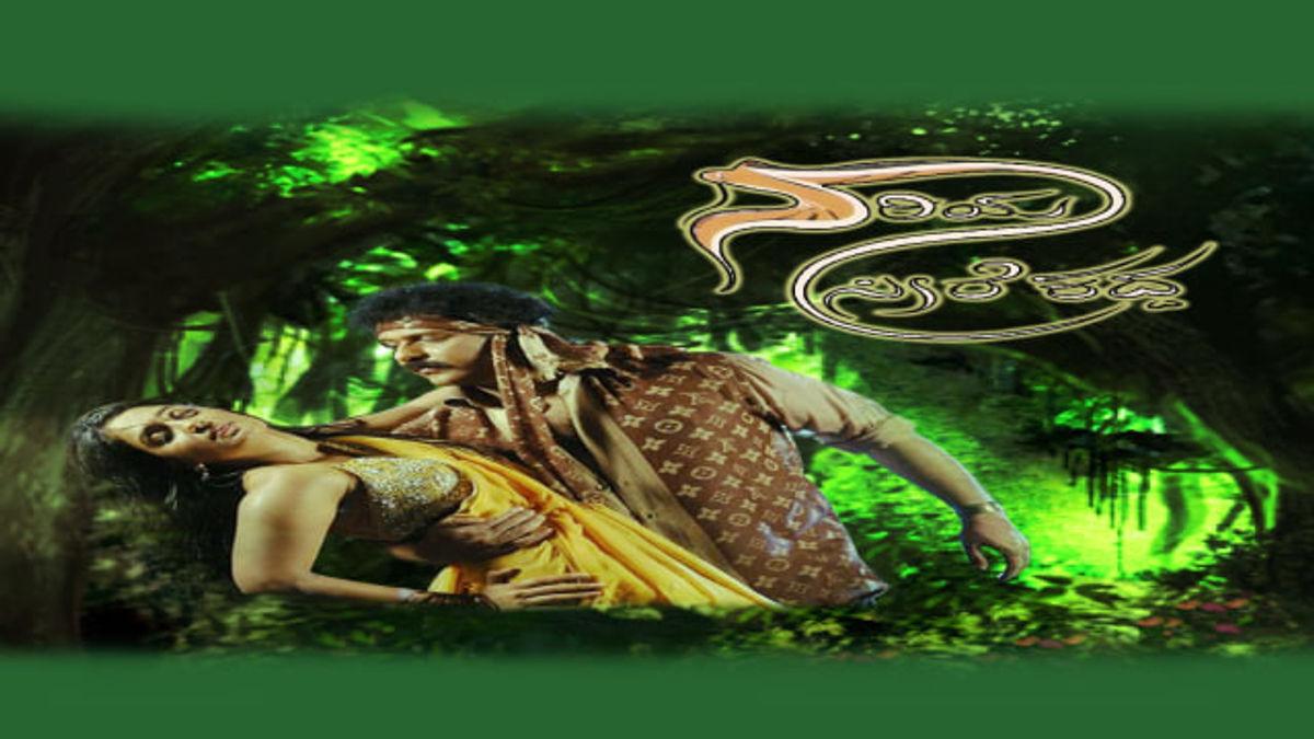 Rekha Das Best Movies, TV Shows and Web Series List