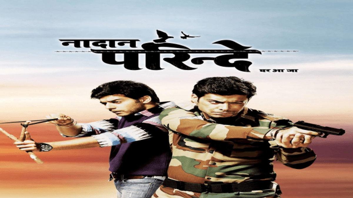 Niyati Joshi Best Movies, TV Shows and Web Series List