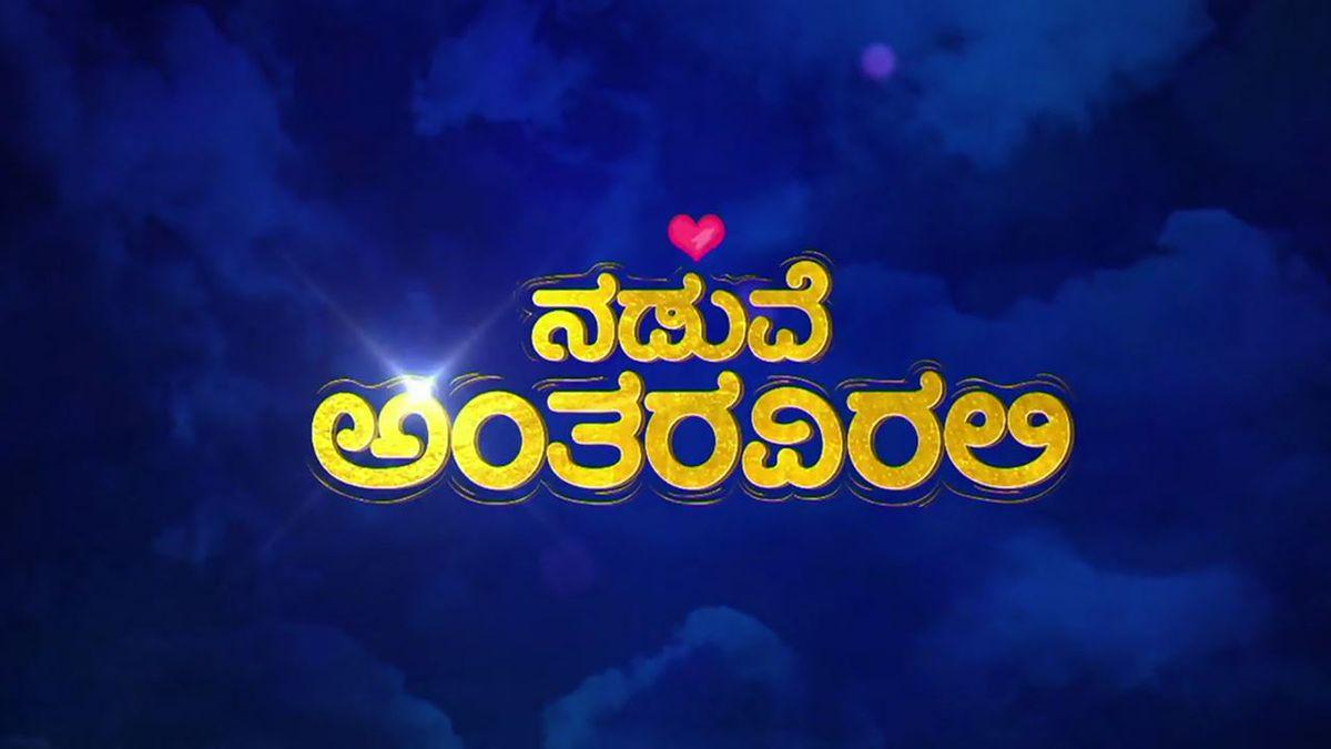Prakhyath Paramesh Best Movies, TV Shows and Web Series List
