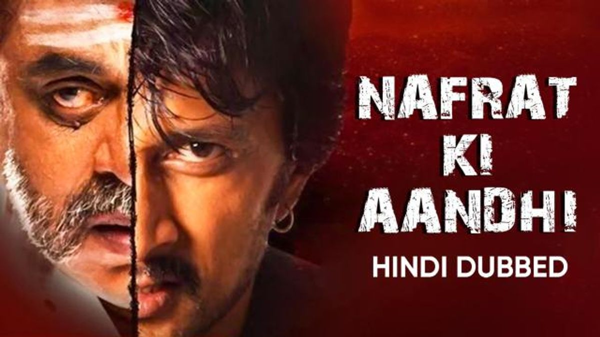 Nafrat Ki Aandhi