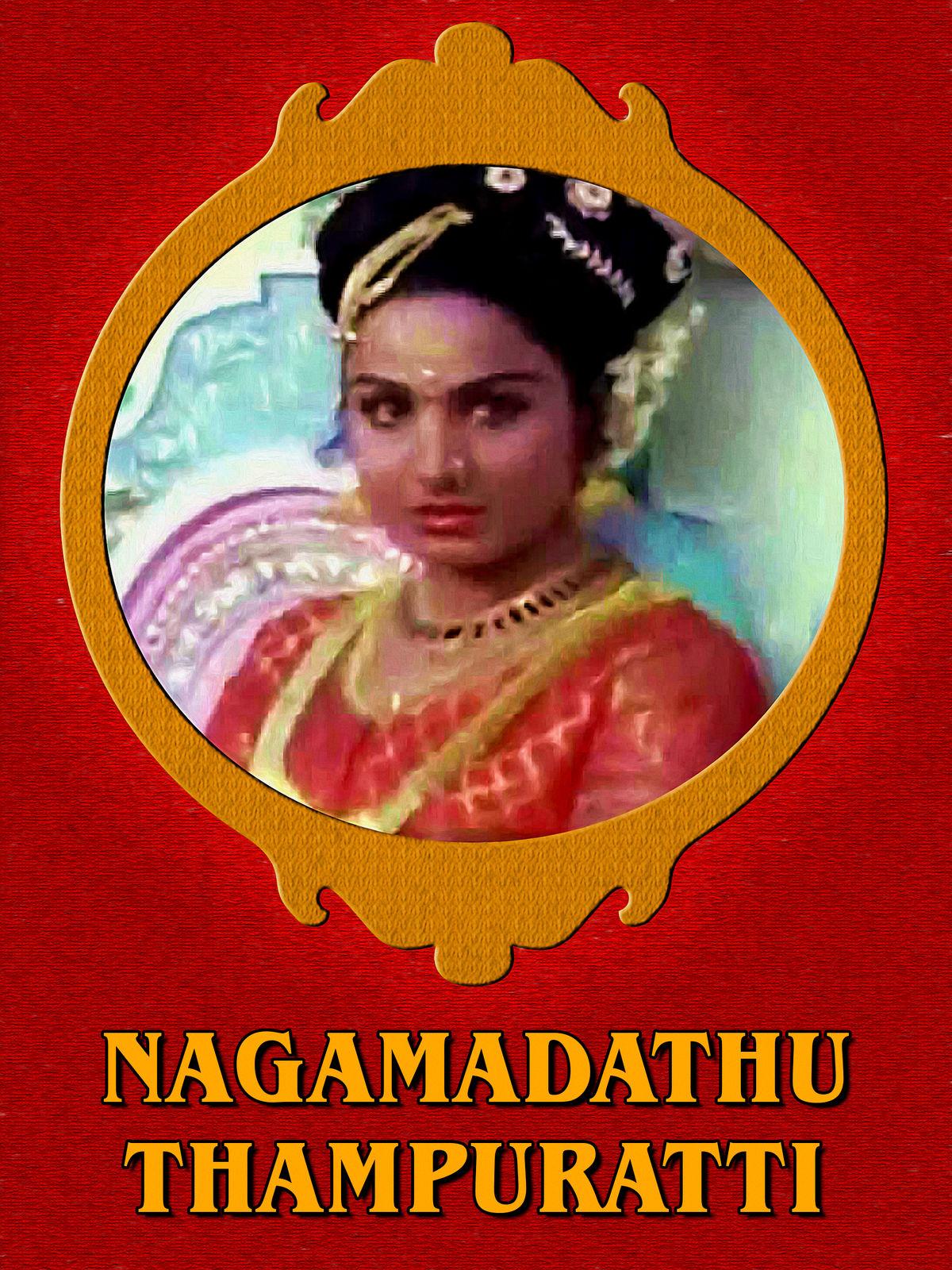 Nagamadathu Thampuratti