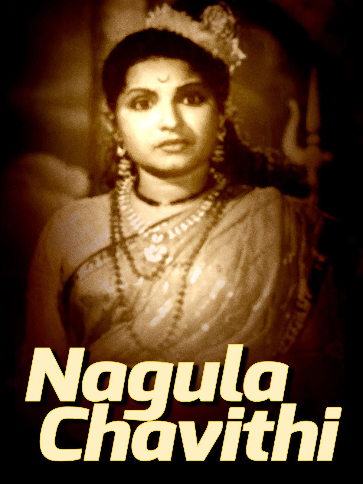 Nagula Chavithi