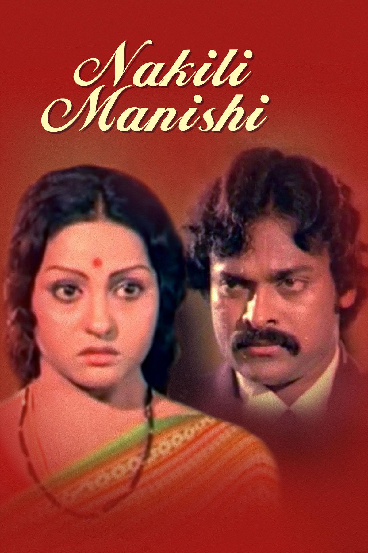 Suneeta Best Movies, TV Shows and Web Series List