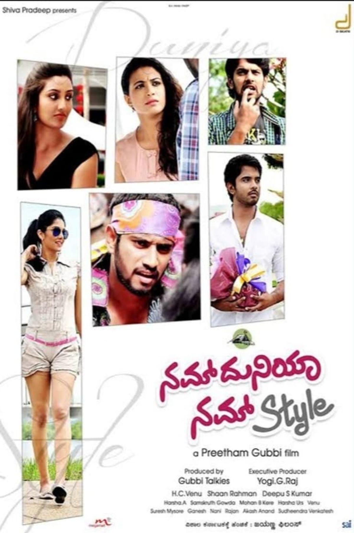 Vinayak Joshi Best Movies, TV Shows and Web Series List
