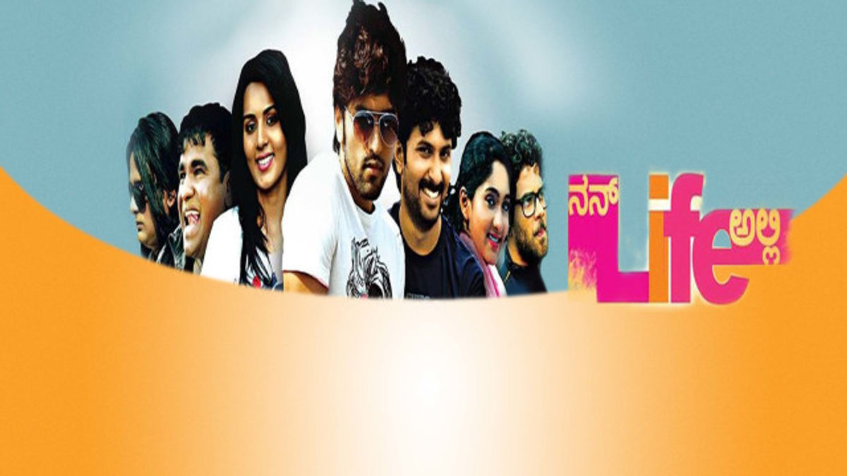 Nikhila Rao Best Movies, TV Shows and Web Series List