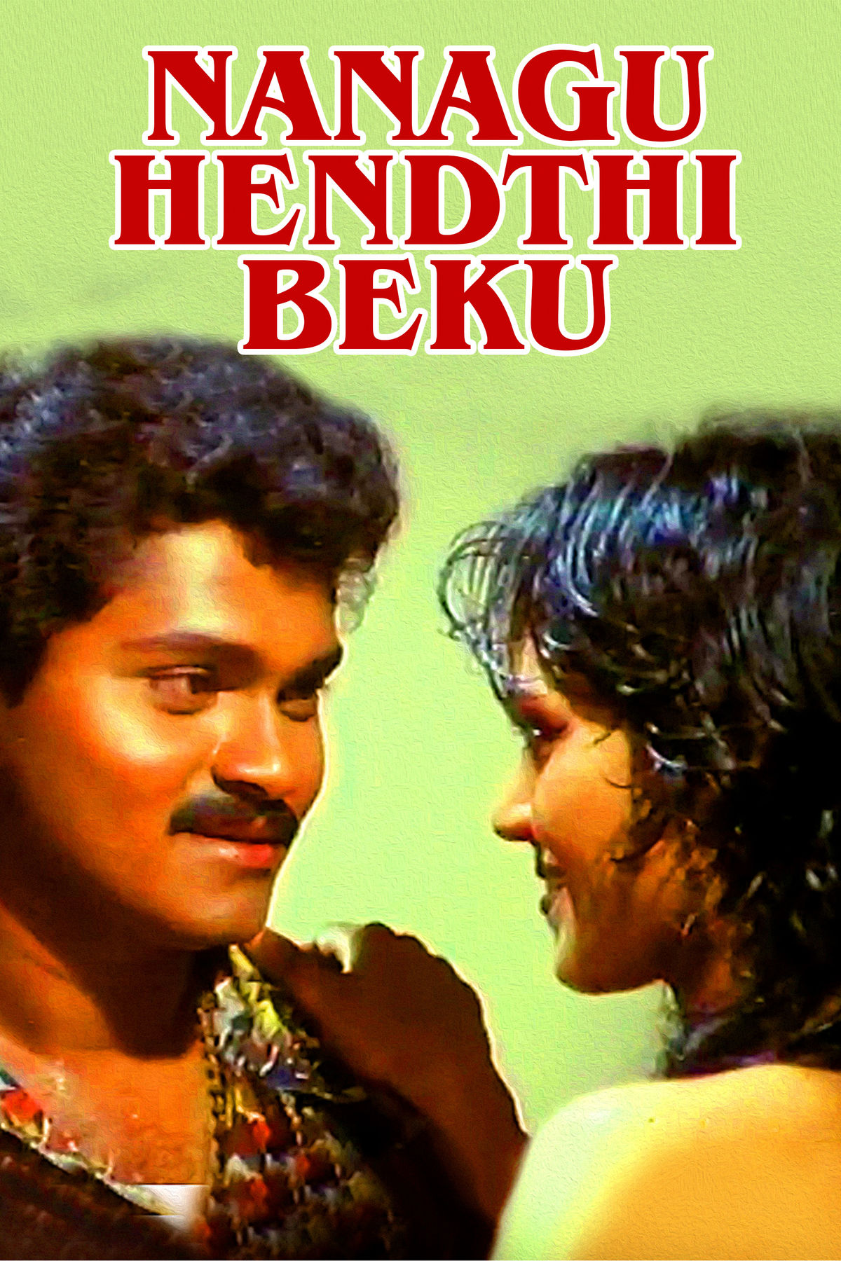 Shivaranjini Best Movies, TV Shows and Web Series List