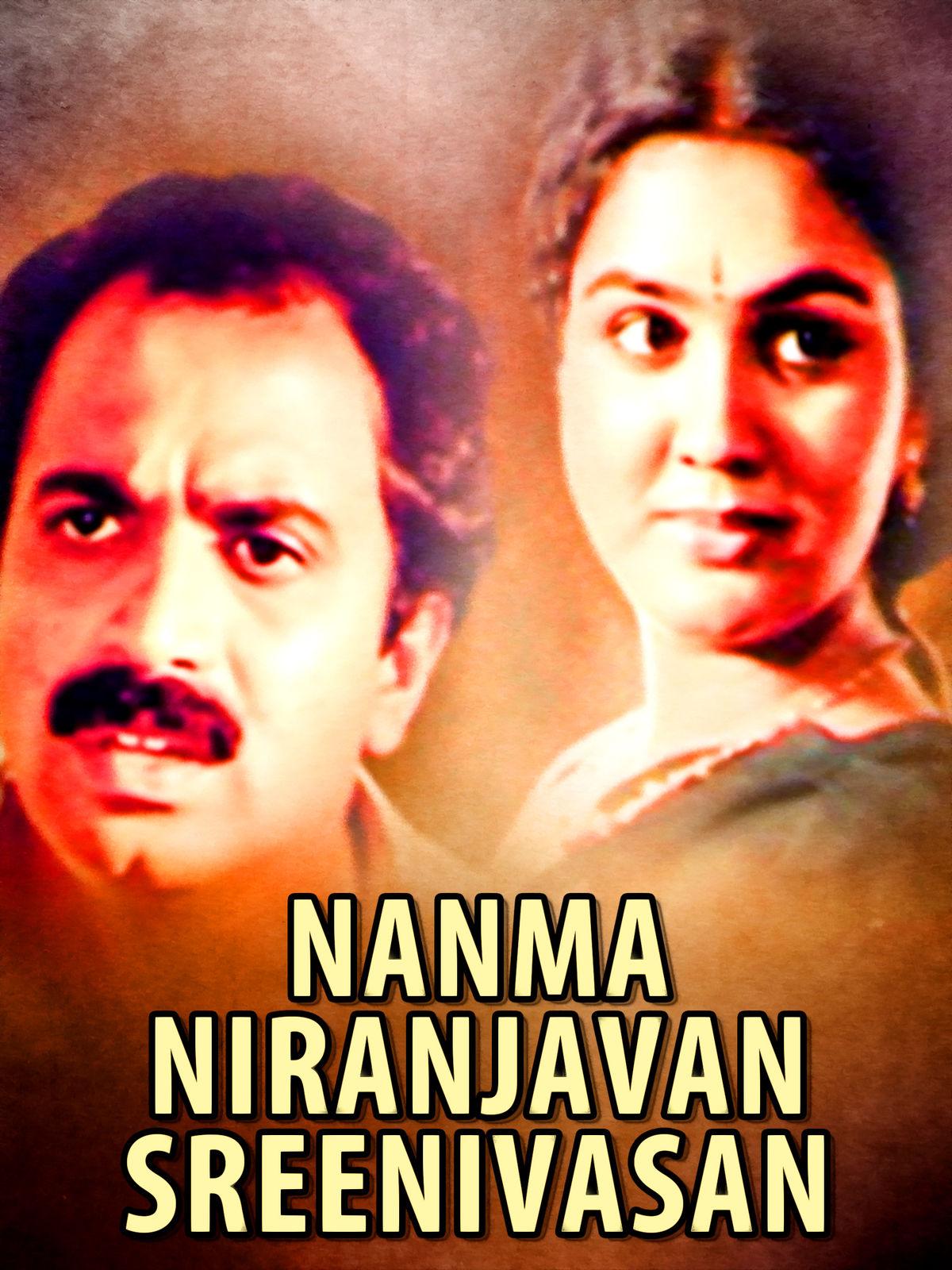Nanma Niranjavan Sreenivasan